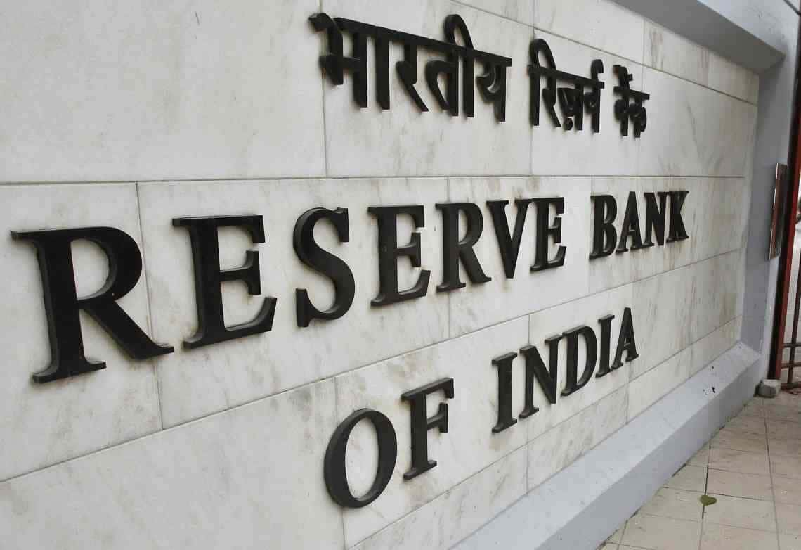 Photo of RBI conveys its concern over the merging of FPI –NPI route