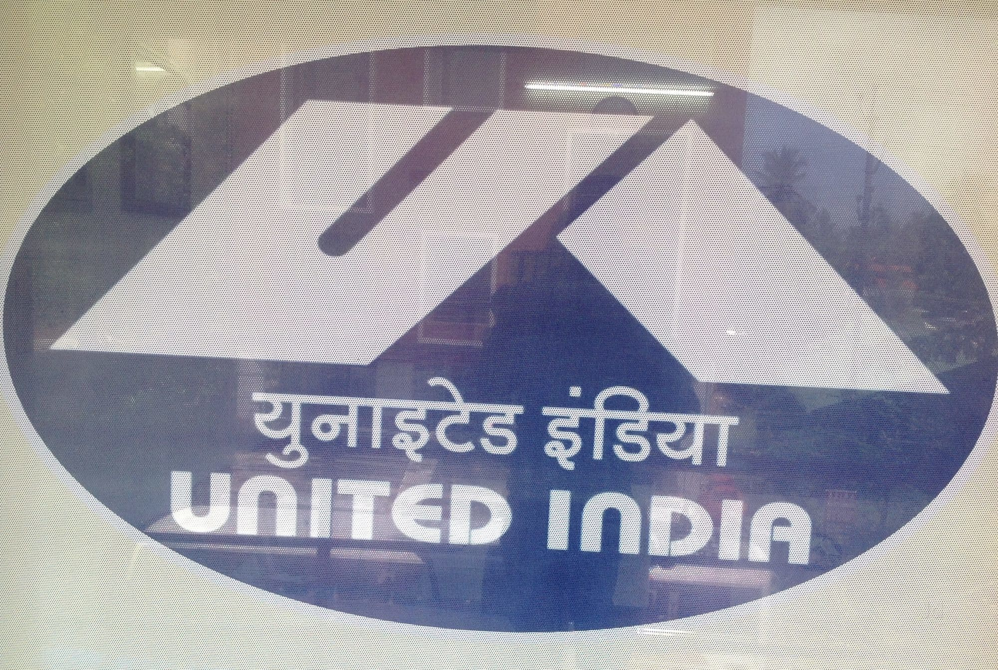Photo of United India Insurance imposed a fine of Rs 9 lakh by IRDAI